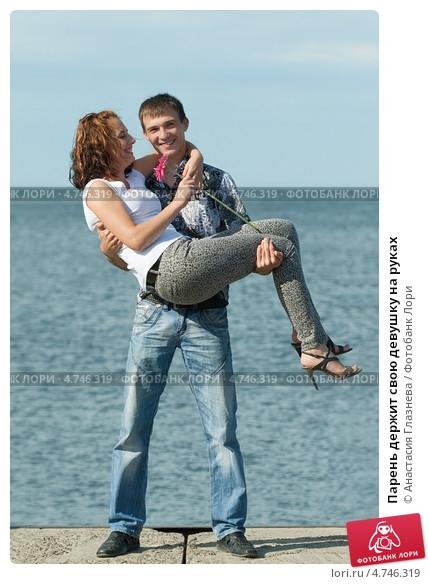 Мужчина держит на руках девушку   фото 020
