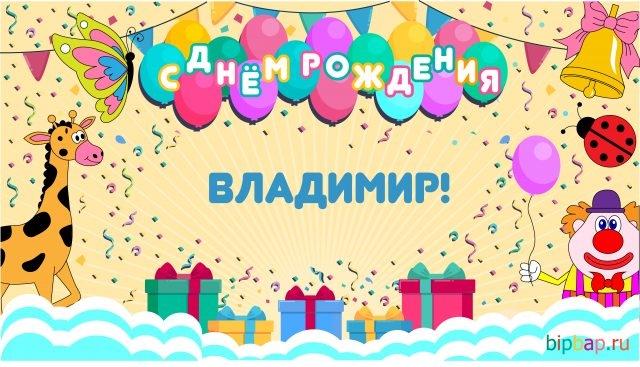 Надпись на доске с днем рождения   подборка картинок012