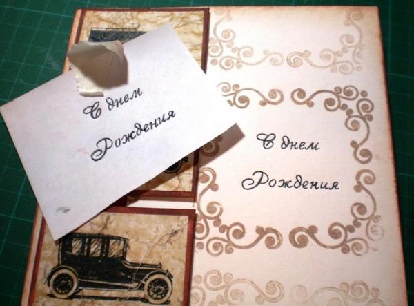Подписать красиво открытку на юбилей