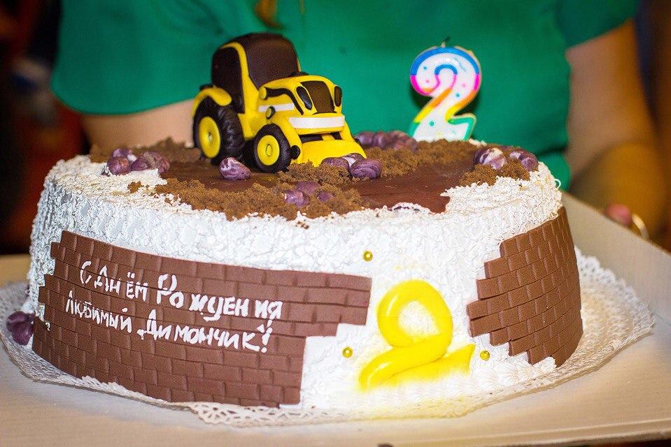 Надпись на торт с Днем Рождения сыну   картинки (12)