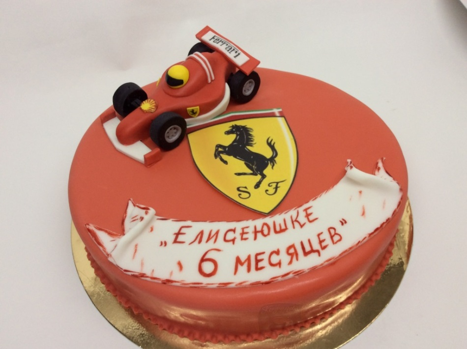 Надпись на торт с Днем Рождения сыну   картинки (15)