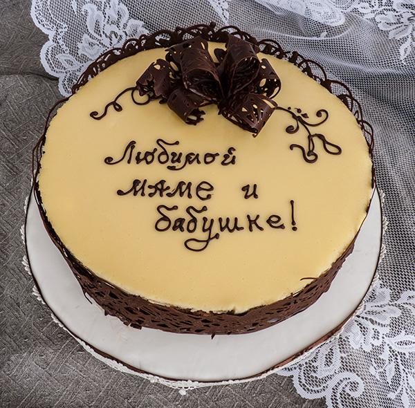 Надпись на торт с Днем Рождения сыну   картинки (16)