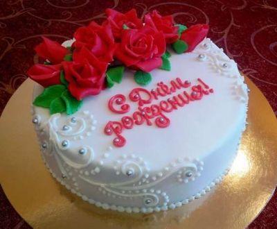 Надпись на торт с Днем Рождения сыну   картинки (2)