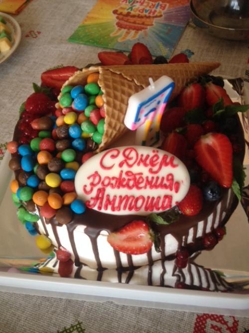 Надпись на торт с Днем Рождения сыну   картинки (20)