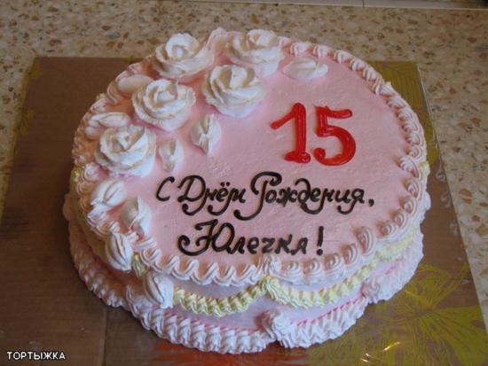 Надпись на торт с Днем Рождения сыну   картинки (6)