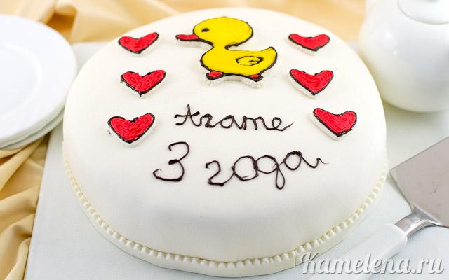 Надпись на торт с Днем Рождения сыну   картинки (7)