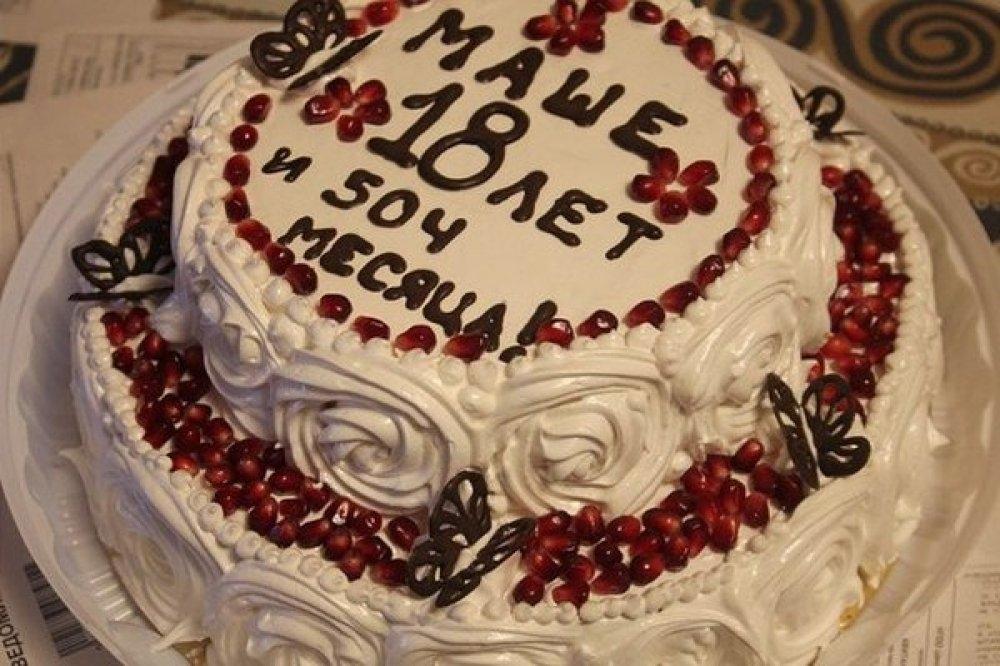 Для светланы, надписи на тортах с юбилеем картинки