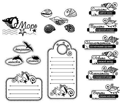 Наклейки для лд черно белые для распечатки   подборка 001