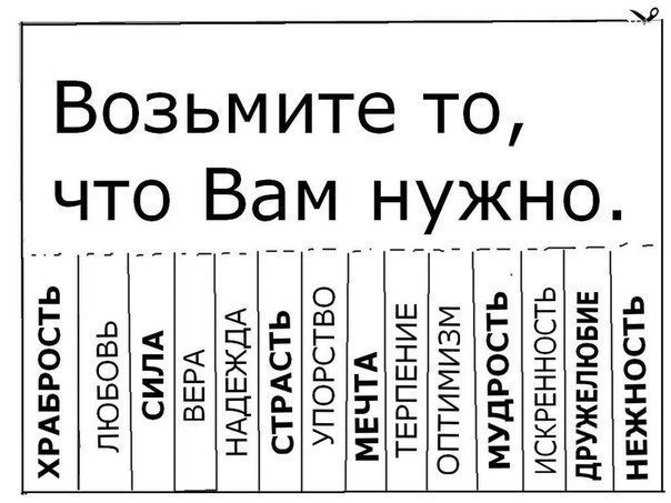 Наклейки для лд черно белые для распечатки   подборка 007