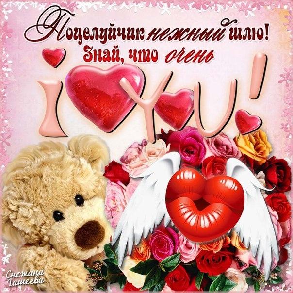 Намек на любовь картинки и открытки 004
