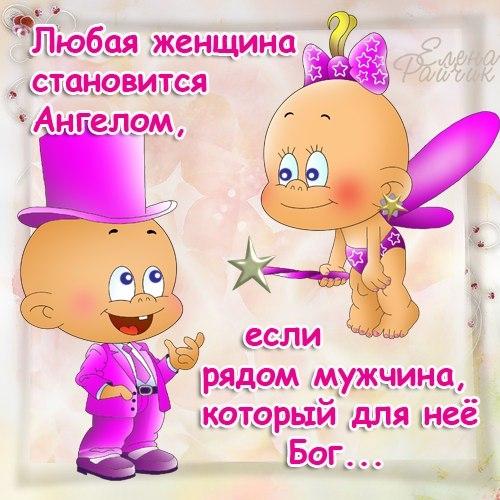 Намек на любовь картинки и открытки 009