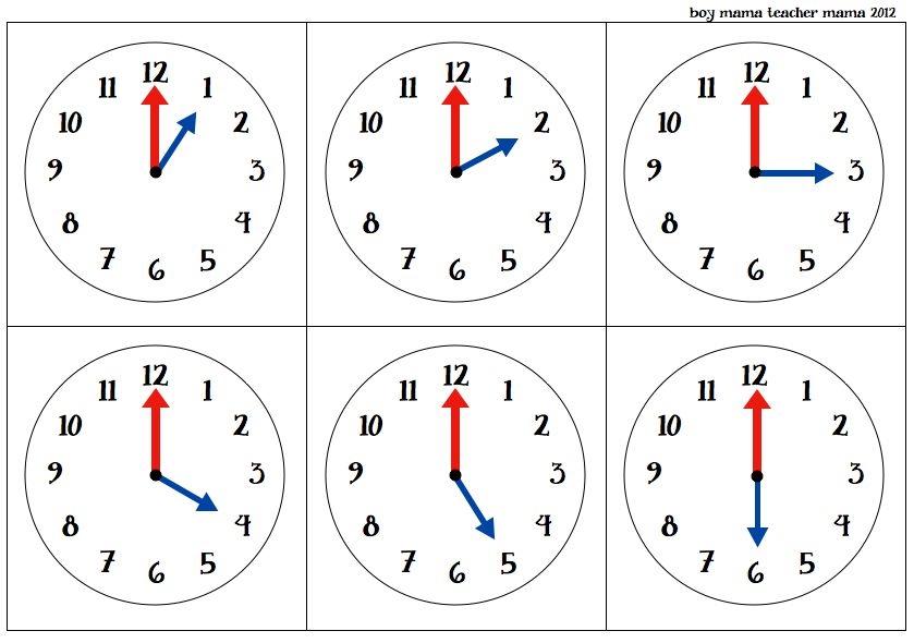 Картинки часов для изучения времени, днем рождения гифы