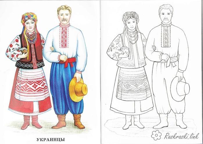 Национальные костюмы народов, россии - презентация