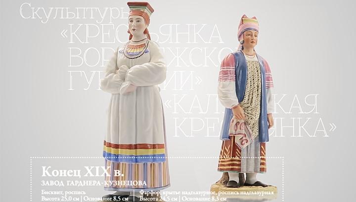 Народы населяющие Россию для детей   картинки 015