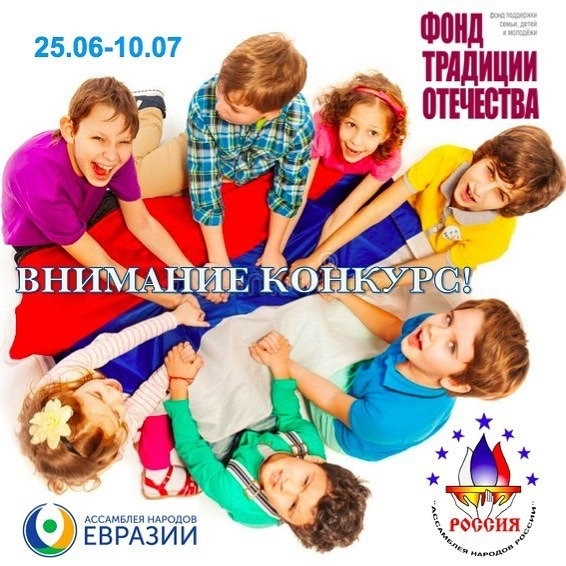 Народы населяющие Россию для детей   картинки 018