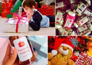 Новогодние картинки для детей подарки   картинки 025