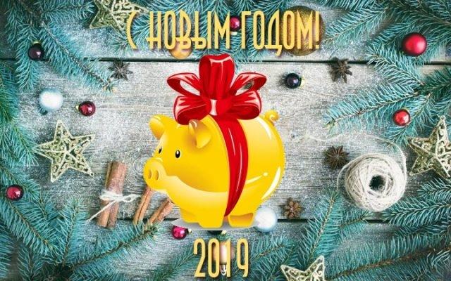 Новогодние картинки скачать 2019   красивая подборка 024