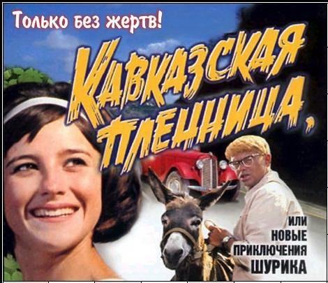 Новые кавказские картинки и фото 016