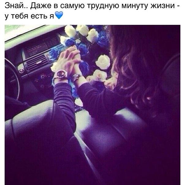 Новые кавказские картинки и фото 018