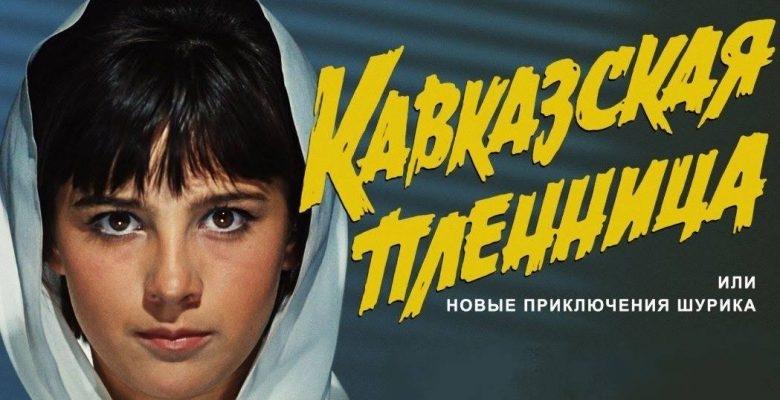 Новые кавказские картинки и фото 019