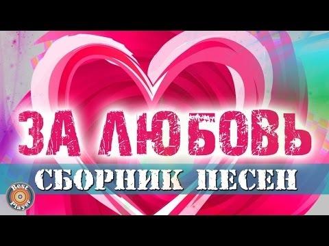 Новые картинки про любовь 015