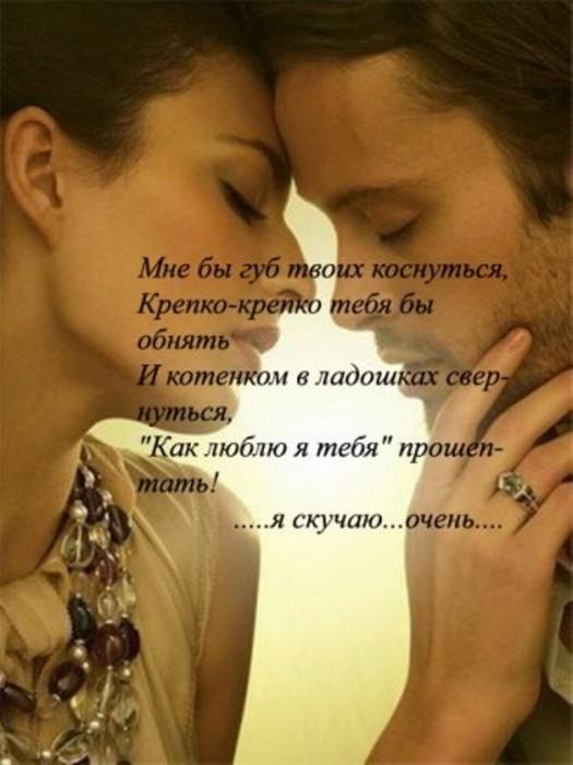 Обнять и нежно поцеловать   красивые открытки014