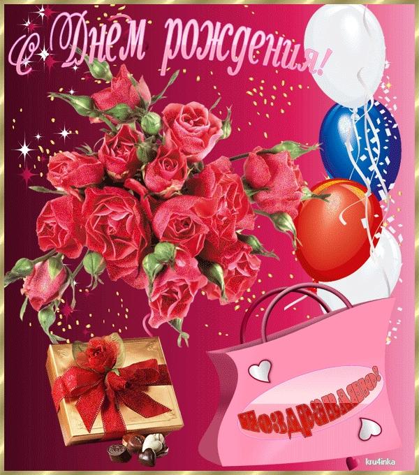 Огромные открытки с днем рождения   подборка 002