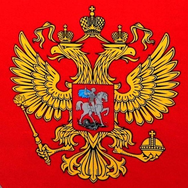 герб двуглавый орел картинка гуси там или
