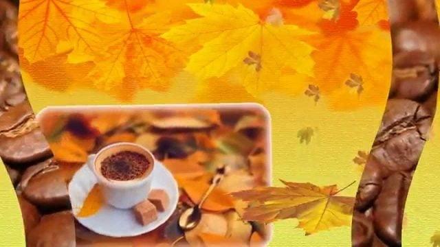 Осень чашка кофе фото   подборка 011