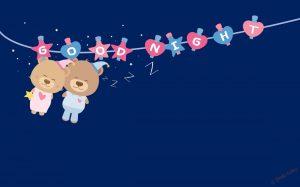 Открытка анимация спокойной ночи и хороших снов   любимому (21)
