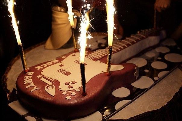 Открытка мужчине с Днем Рождения с гитарой   подборка (17)