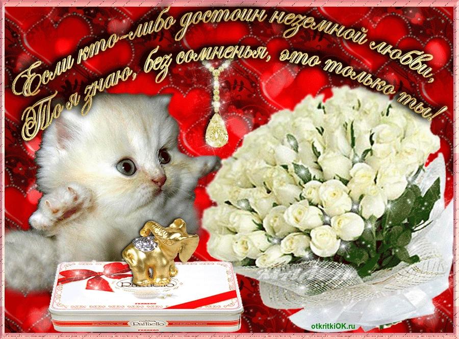 Сахалина, открытка с днем самых красивых женщин