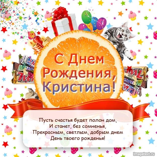 Открытка с Днем Рождения Камилла   подборка 012