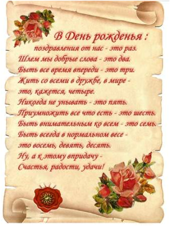 Открытка с Днем Рождения для взрослого сына   подборка (5)