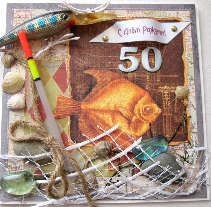 Открытка с днем рождения мужчине рыбаку своими руками из бумаги