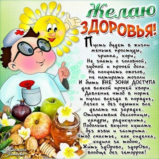 Дню, открытка с выздоровление девушке