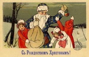 Открытка с дедом морозом для детей 026