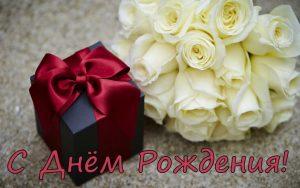 Открытка с днем рождения с розами белыми   подборка 024
