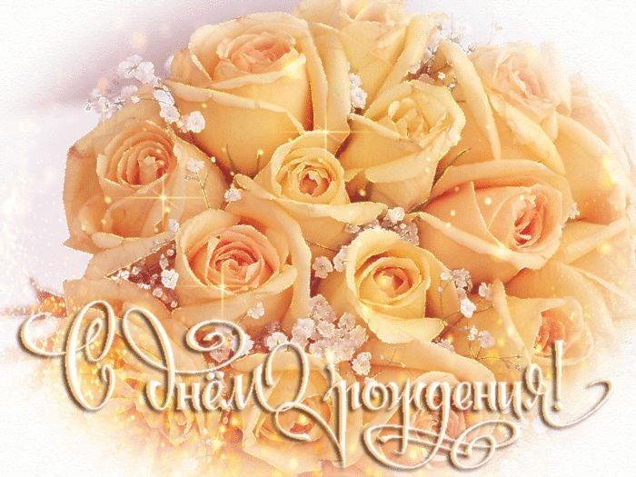 Открытки белые розы с Днем Рождения женщине028