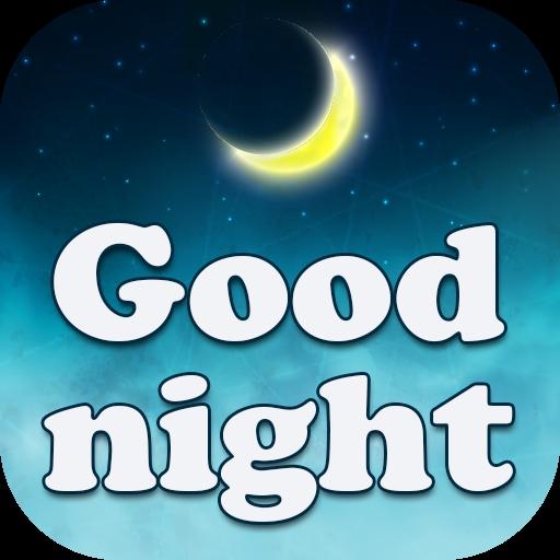 Картинки спокойной ночи любимый на английском языке