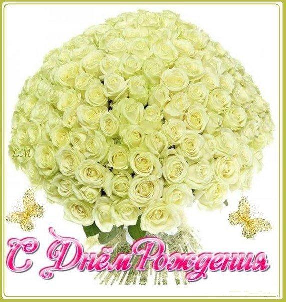 Картинки анимации, белые розы для открытки с днем рождения
