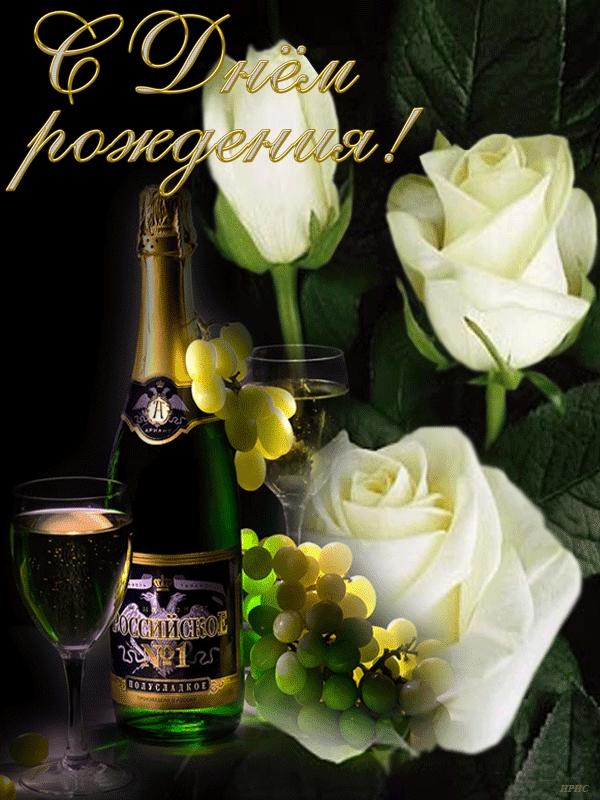 Открытки белые розы с днем рождения женщине, международный