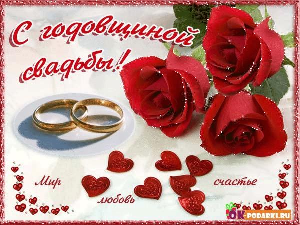 Открытки с днем свадьбы бумажной   подборка 017