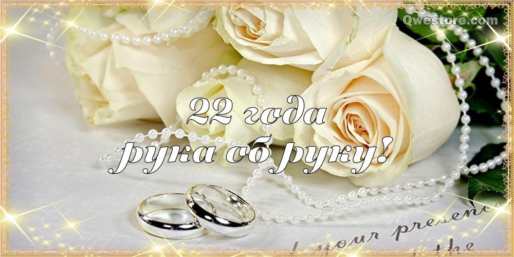 Парню, открытка с годовщиной свадьбы 12 лет для мужа