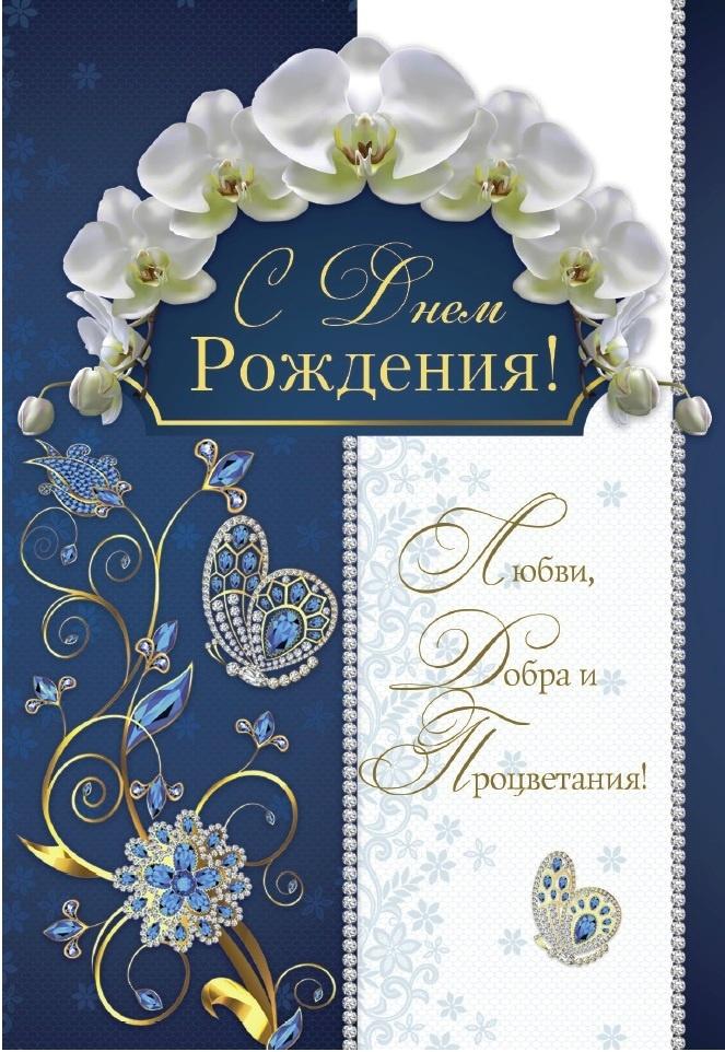 Христианские поздравительный открытки, добрым