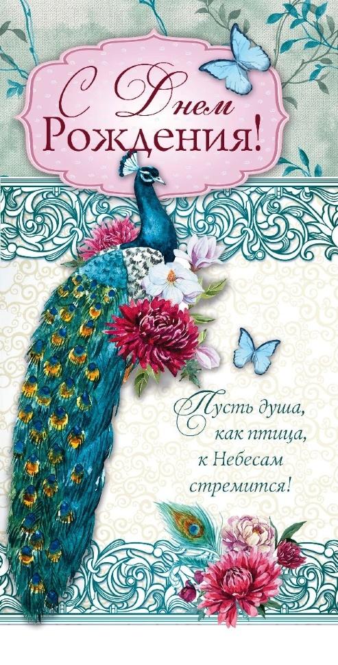 Поцелуй, с днем рождение мама христианские открытки
