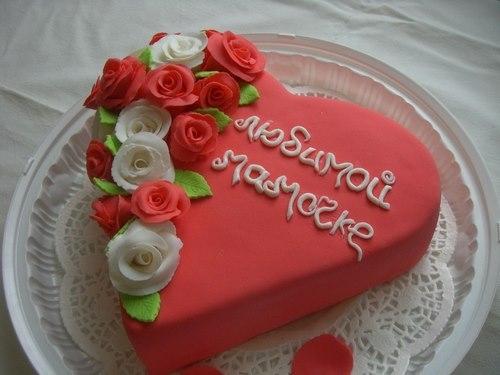 Оформление торта для мамы фото и картинки 003