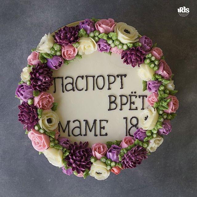 Оформление торта для мамы фото и картинки 005
