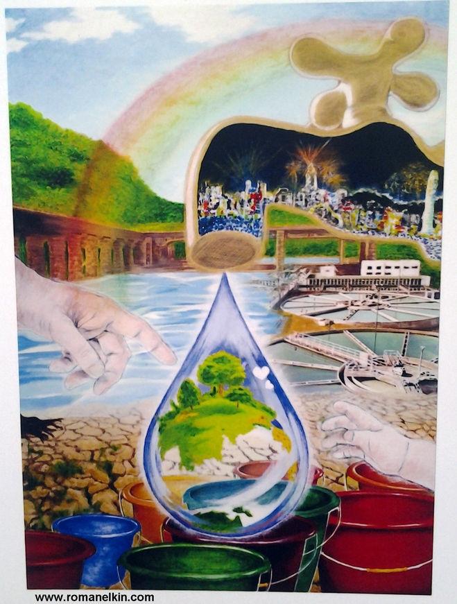 Экологический постер рисунок