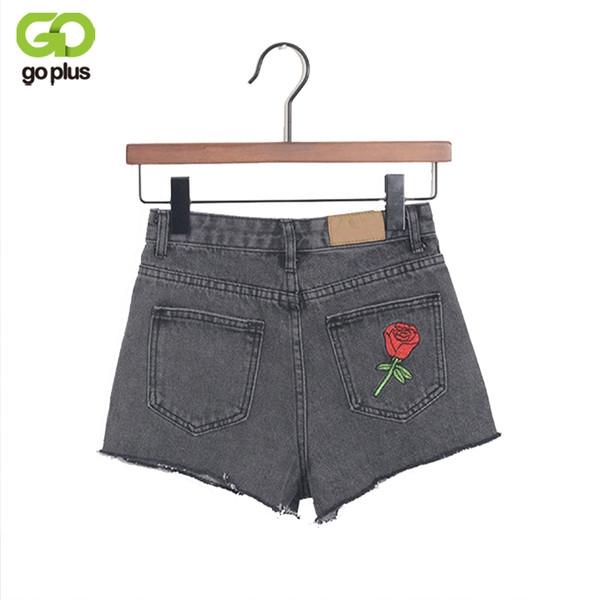 Очень короткие шорты женские фото   подборка 012